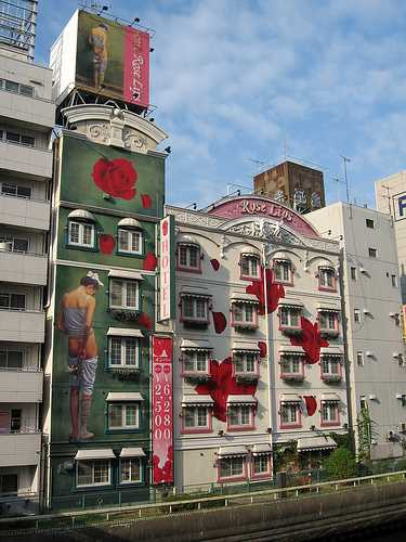 Hotel Rose Lips, Osaka, Japon
