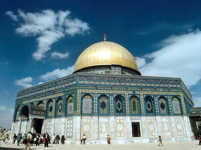 Mezquita de la Roca, Jerusalén