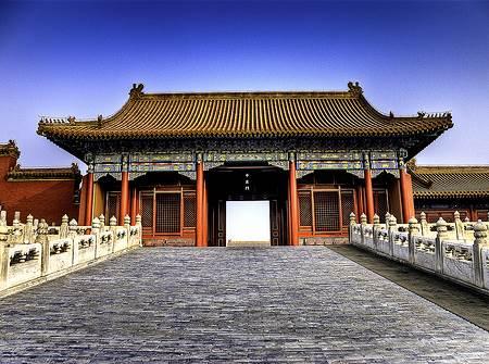 Ciudad Prohibida de Pekin
