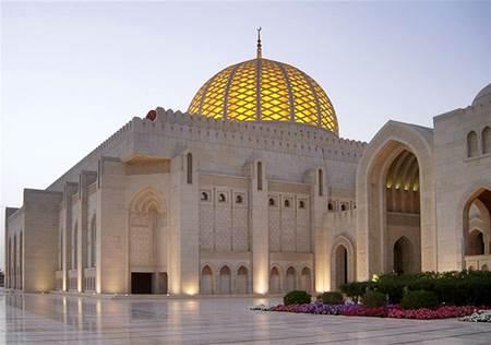 Mezquita Muscat