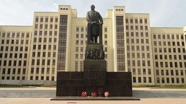Casa del Gobierno en MInsk